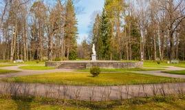 Pavlovsk Park in St. Petersburg Stock Image