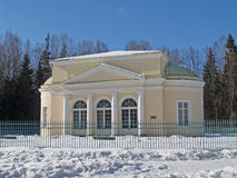 Pavlovsk.  Pavilion Round hall in the winter Royalty Free Stock Photography