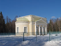 Pavlovsk.  Pavilion Round hall in the winter Royalty Free Stock Image