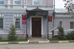 PAVLOVSK, RUSIA - 24 DE ABRIL DE 2017: la entrada a la mansión de Odintsov Fotografía de archivo