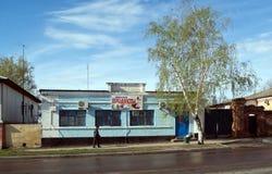 PAVLOVSK, RUSLAND - APRIL 23, 2017: een kleine provinciale winkel Stock Afbeeldingen
