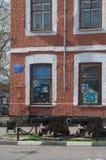PAVLOVSK, RUSLAND - 24 APRIL 2017: Huiskinderen en de jeugdcreativiteit Royalty-vrije Stock Foto