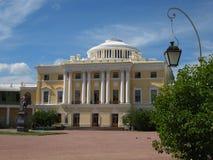 Pavlovsk, Russia Royalty Free Stock Image