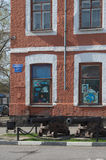 PAVLOVSK, RUSSIA - 24 APRILE 2017: Creatività dei bambini e della gioventù della Camera Fotografia Stock Libera da Diritti