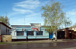 PAVLOVSK, RUSSIA - 23 APRILE 2017: un piccolo negozio provinciale Immagini Stock