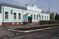PAVLOVSK, RUSSLAND - 24. APRIL 2017: das Verfolger ` s Büro von Pavlovsky-Bezirk von Voronezh-Region Stockfotos