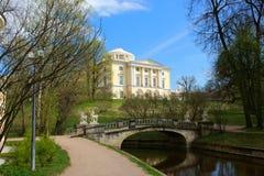 Pavlovskiy公园 库存图片
