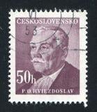 Pavol Orszagh Hviezdoslav Stock Image