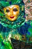 Pavone verde Fotografia Stock Libera da Diritti