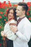 pavot de zone de couples beau Image libre de droits