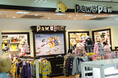Paw in paw  baby clothes shop Stock Photos