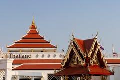 pawilon Thailand zdjęcie royalty free