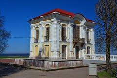 Pawilonu erem w Peterhof, St Petersburg, Rosja Zdjęcie Royalty Free