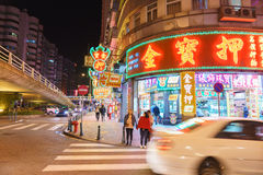 Pawn shops at night in Macau Royalty Free Stock Photo