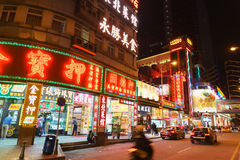 Pawn shops at night in Macau Royalty Free Stock Photos