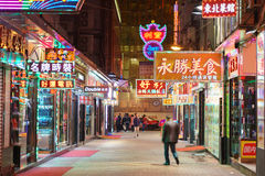 Pawn shops at night in Macau Stock Photography