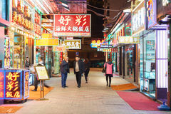 Pawn shops at night in Macau Stock Image