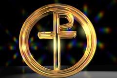 Pax Christi cross Stock Images