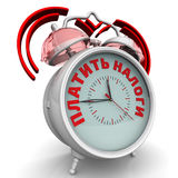Pay taxes. The alarm clock with an inscription Stock Images