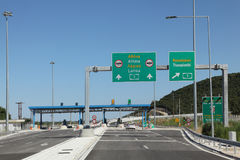 Pay tolls at highway in Greece Royalty Free Stock Photography
