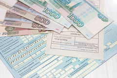 Payment of benefits. Russia Stock Images