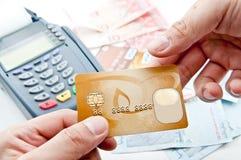 Payment machine Stock Photos