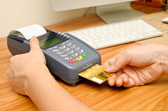 Payment machine Stock Images