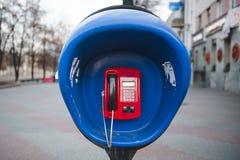 payphone Стоковое фото RF