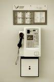 payphone Hong Kong Стоковое Изображение RF