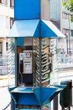 Payphone na miasto ulicie obrazy royalty free