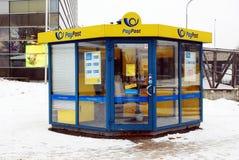 Paypost en la capital del distrito de Seskine de la ciudad de Lituania Vilna Fotografía de archivo