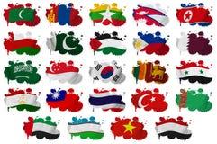 Le drapeau de pays de l'Asie éponge la partie illustration stock