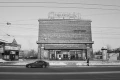 Paysage d'hiver de Milou Image stock