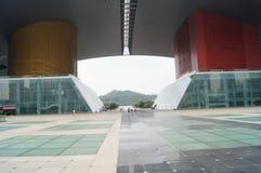 Paysage de bâtiment de centre municipal de Shenzhen Photographie stock libre de droits