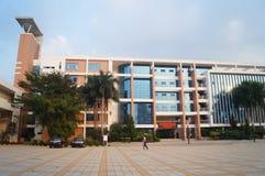 Paysage de campus Photos libres de droits