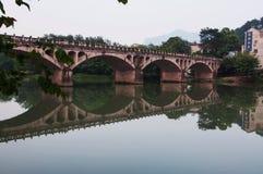 Paysage de Lishui Image stock