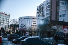 Paysage de mars de ville Tcherkassy, Ukraine, le 24 mars 2018 Photographie stock libre de droits
