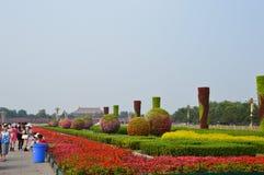 Paysage de Pékin Photos libres de droits