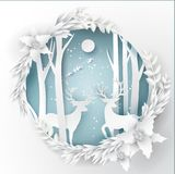 Paysage de papier d'art de Noël et de bonne année avec l'arbre illustration stock
