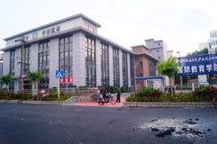 Paysage de rue, à Shenzhen, la Chine Photos libres de droits