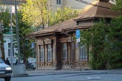 Paysage de Sity : vue de la maison 11 Rosa Luxemburg Street images stock