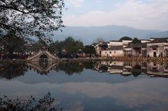 Paysage de village de Hong Photographie stock libre de droits
