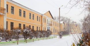 Paysage de ville d'hiver Photos stock