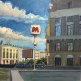 Paysage de ville peint avec de nouvelles peintures à l'huile image stock
