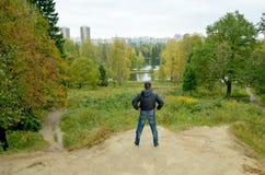 Paysage naturel de la taille Photo libre de droits