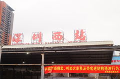 Paysage occidental de gare ferroviaire de Shenzhen Photo stock
