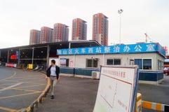 Paysage occidental de gare ferroviaire de Shenzhen Images stock