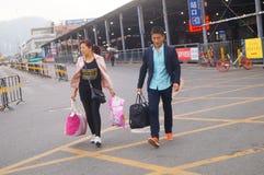 Paysage occidental de gare ferroviaire de Shenzhen Image libre de droits