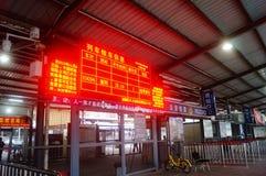 Paysage occidental de gare ferroviaire de Shenzhen Photographie stock