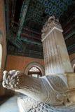 Paysage oriental de mausolée de Cixi de mausolées de Qing Photographie stock libre de droits